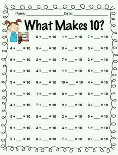 There are 54 worksheets total that include through and Making 10 facts. There are also mixed addition fact worksheets. I use these addition math facts worksheets to help my students memorize their addition math facts. These worksheets work well for Math For Kids, Fun Math, Math Activities, Math Classroom, Kindergarten Math, Teaching Math, Math Addition, Addition Facts, Addition Worksheets
