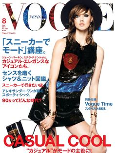 Vogue Japan Aug 2014  Lindsey Wixson by Giampaolo Sgura
