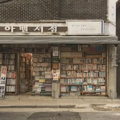 Image about aesthetic in books by CELINE on We Heart It Brown Aesthetic, Cream Aesthetic, City Aesthetic, Aesthetic Vintage, Aesthetic Photo, Aesthetic Pictures, Aesthetic Korea, Camera Aesthetic, Looks Cool