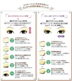 nice make up Asian Makeup Tips, Makeup Lessons, Japanese Makeup, Beauty Cream, Beauty Book, Clown Makeup, Daily Makeup, Blush Makeup, Makeup Techniques