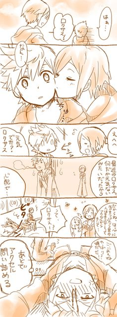 Roxas and Xion from 【王国心】NL中心ログ by ちょビット @ pixiv | Xion kissed Roxas on the cheek to cheer him up.
