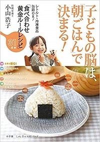 Little Pumpkin, Japan Girl, Girl Blog, Childcare, Book Lists, Decorative Plates, Food And Drink, Education, Learning