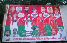 Funny campaign 10