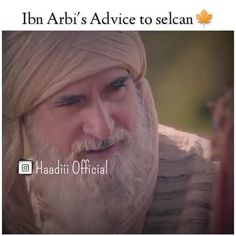 Quran Quotes Love, Islamic Love Quotes, Muslim Quotes, Friend Love Quotes, Friends In Love, Jokes Quotes, Wise Quotes, Ibn Arabi, Islamic Nasheed