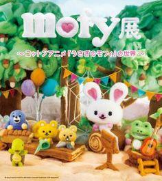 Mofy ~うさぎのモフィ スタッフブログ~