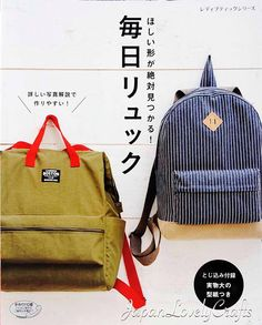 Casual Day Pack Bag Patterns, Japanese Sewing Pattern Book, Easy Sewing Tutorial, Student backpack, Handmade Bags Gift, Daily Bag, JapanLovelyCrafts