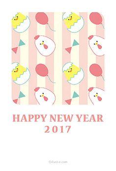 ニワトリとヒヨコのパターン柄がとても可愛らしい年賀状です!ポップで明るいデザインなので、友人へのご挨拶にぴったり。色違いで2パターンご用意しましたので、お好きな方をお使いください♪