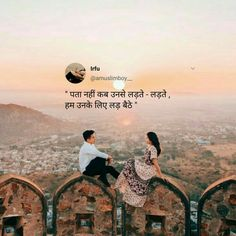 Simple Love Quotes, Muslim, Movie Posters, Movies, Qoutes Of Love, Films, Film Poster, Cinema, Islam
