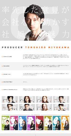 Like the creative ways portraits look at the bottom. Poster Fonts, Catalog Design, Web Design Services, Japan Design, Wordpress Theme Design, Website Layout, Team Photos, Social Media Design, Flyer Design