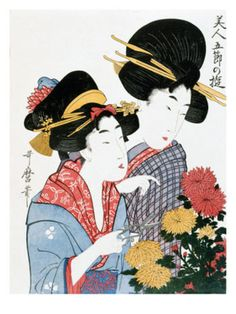 There are 9 basic principles that underlie Japanese art and culture.    They will help you to see Japan in a new light.