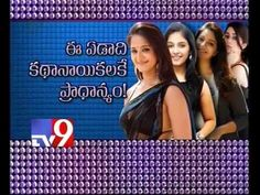 Craze for heroine oriented films in Tollywood