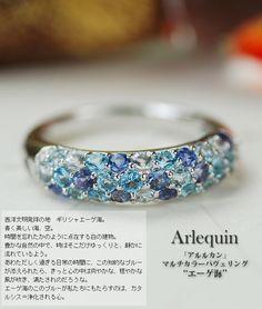 """「アルルカン」第6弾マルチカラーパヴェリング""""エーゲ海"""" arlequin,multicolorring,"""