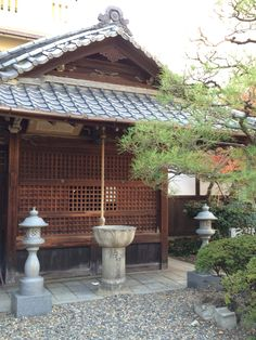 Kyoto Japan