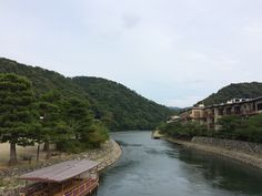no destination. Japan Travel, River, Outdoor, Outdoors, Outdoor Games, Outdoor Life, Rivers