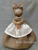Фотографии Инны Ивинской Diy Rag Dolls, Yarn Dolls, Fabric Dolls, Burlap Ornaments, Theme Noel, Burlap Crafts, Burlap Flowers, Soft Dolls, Doll Crafts