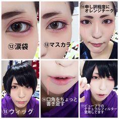 埋め込み Glam Rock Makeup, Cosplay Makeup Tutorial, Makeup Tips, Beauty Makeup, Korean Makeup, Eye Make Up, Makeup Looks, Eyes, Face