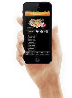 Мы сделали наше первое приложение для iPhone. Теперь заказ суши и роллов от Sushi-Studio у вас «на кончиках пальцев». http://studio38.ru/portfolio/iSushi/