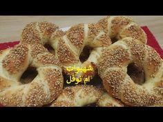 Youtube preparation gateau algerien