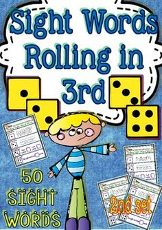 Sight Words Rolling in 3rd SET 2 (50 Sight Words Printables + 2 Recorded Sheets)