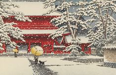 Snowy Landscapes Japanese Woodblock Prints By Kawase Hasui