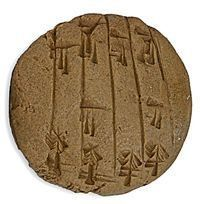Babylonian School Tablet with Sumerian Cuneiform 2.75W