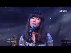 ▶ 헤어지는날바로오늘 3호선버터플라이 - YouTube