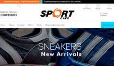 Sportcafe - Αθλητικά Παπούτσια και Ρούχα | Online Καταστήματα - Webfly.gr