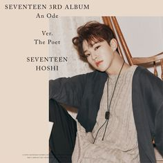 Hoshi (호시) is a South Korean singer and dancer under Pledis Entertainment. He is a member of the boy group SEVENTEEN, the leader of its performance team, and part of its special unit BSS. Hoshi Seventeen, Seventeen Debut, Woozi, Mingyu, Vernon Chwe, Hip Hop, Won Woo, Adore U, Fandom