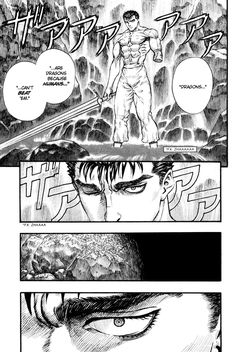Berserk Chapter 93