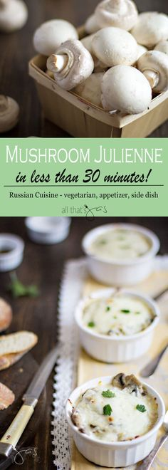 Russian mushroom julienne - creamy mushrooms with onions and garlic, topped with cheese are done in less than 30 minutes with only a handful of ingredients. Simple, easy and yummy!