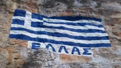 Greek Flag, Greek History, Greece, Outdoor Blanket, Army, Black, Crete, Greece Country, Gi Joe