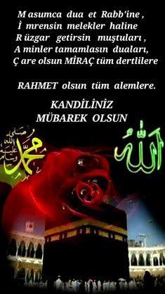 Allah Islam, Darth Vader, Poster, Amigurumi, Posters, Billboard, Allah