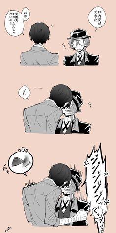 What a kiss//// Dazai Bungou Stray Dogs, Stray Dogs Anime, Bungou Stray Dogs Characters, Dog Wallpaper, Levi X Eren, Animal Jam, Manga, Anime Ships, Kawaii Anime