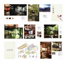 旅館わかば パンフレット Editorial Design, Web Design, Photo Wall, Google, Design Web, Photograph, Website Designs, Site Design, Editorial Layout