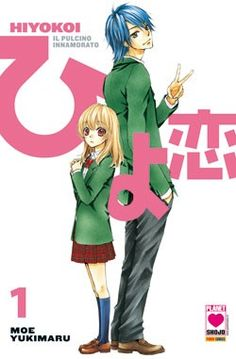 Read Hiyokoi manga chapters for free.You could read the latest and hottest Hiyokoi manga in MangaHere. Shy Girls, Girls In Love, Manga Romance, Popular Manga, Manga Collection, Manga List, Tall Guys, Best Friends Forever, Cute Anime Couples
