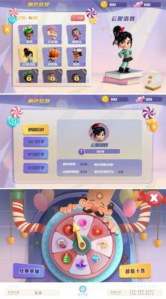 Game Art, Ar Game, Game Icon, Interface Design, Game Interface, Game Ui Design, App Design, Warhammer 40k, Mobile App