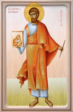 Luke by Dragan Jovanovic Christian Images, Christian Art, Religious Images, Religious Art, Luke The Evangelist, St Luke, Russian Icons, Religious Paintings, Mary I