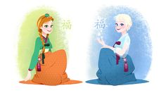 Elsa and Anna with Korean traditional clothes named hanbok.