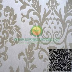 https://flic.kr/p/srWeG1 | Huayi Flocked wallpaper ❤ Classic Style HYGS200102❤ Complete specifications & First-class quality | Huayi Flocked wallpaper ❤ Classic Style HYGS200102❤ Complete specifications & First-class quality  *About Huayi Flocked wallpaper - Classic Style HYGS200102 Description: Garden Style Design Repeat: 64cm Panel Size: Surface 5.3 sq/m.Width 0.53m.Length 10m.Shade Rolls Before Hanging. Style description: This design inspiration source comes from the forest luxuriant…