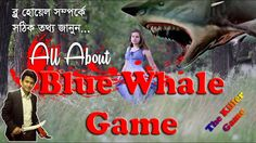 Blue Whale Game Explanation | How to play and survive from blue whale ga...