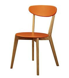 BHS Brighton dining POP chairs  sc 1 st  Pinterest & Honley small extending dining table   New dining room   Pinterest ...