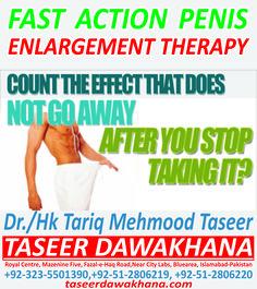 taseerdawakhana@gmail.com