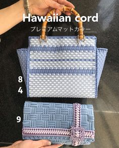 * ブルー系の 3色です。💕 * #ハワイアンコード #ハワイアンコードのバッグ #ジュエリーバッグ #ワイヤーバッグ#メッシュバッグ#ハンドメイドバッグ Plastic Canvas Stitches, Plastic Canvas Patterns, Macrame Bag, Louis Vuitton Damier, Hawaiian, Cord, Diy Ideas, Textiles, Embroidery