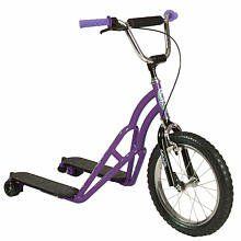 [ Explore: http://doodlenut.com/extremetoys/ ]   - CooL eXtreme Outdoor Kids Toys - Marky Sparky California Chariot - Purple Metallic