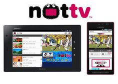 A new generation of Mobile TV services. Goes beyond TV with Push VOD and Magazines