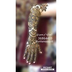 Front Mehndi Design, Floral Henna Designs, Back Hand Mehndi Designs, Stylish Mehndi Designs, Mehndi Designs Book, Mehndi Design Pictures, Wedding Mehndi Designs, Beautiful Mehndi Design, Dulhan Mehndi Designs