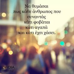 Movie Quotes, Life Quotes, Unique Quotes, Fake Friends, Meaning Of Life, Greek Quotes, Famous Quotes, Picture Quotes, Reiki