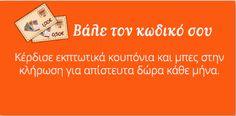 | GlikesSintages.gr