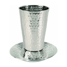 fea3199b9cb Yair Emanuel Hammered Nickel Kiddush Cup Set with Saucer and Traditional  Shape Kiddush Cup, Cupping