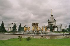 Most Famous Fountains: Friendship of the Peoples Fountain, Moscow (source: wiki)